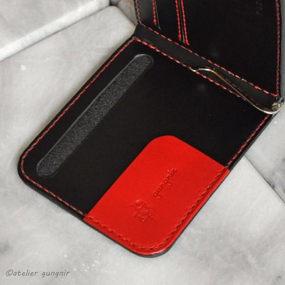 wallet02cb-bkrd4.jpg