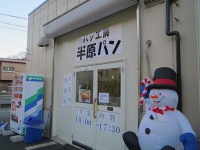 20171214_077.jpg