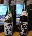 甘口日本酒「かたふね」