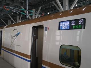 006富山旅行