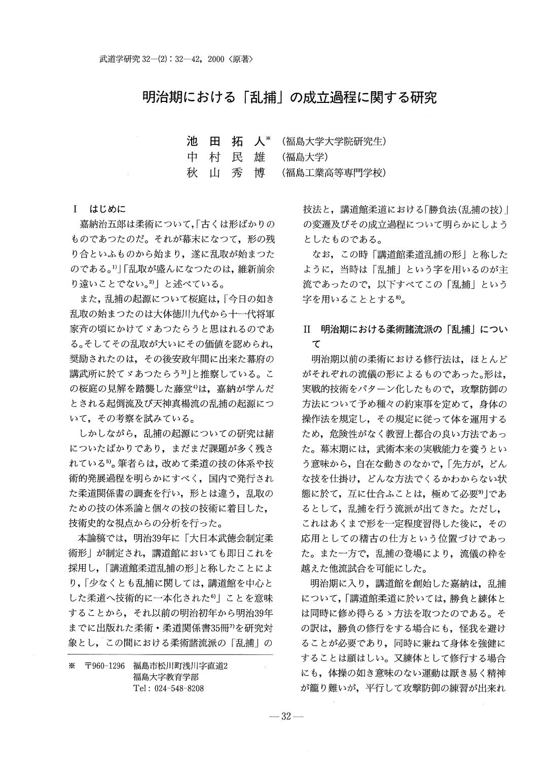 変換 ~ 乱取りimg19 (1)