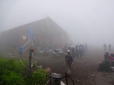 岩手山 (259)