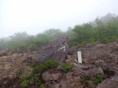 岩手山 (293)