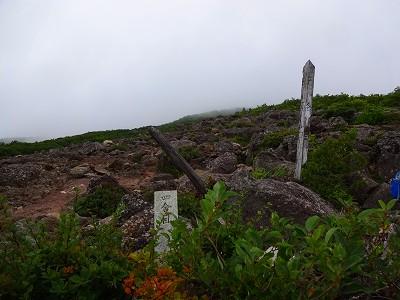 岩手山 (320)