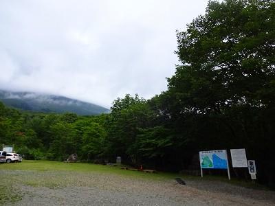 岩手山 (378)