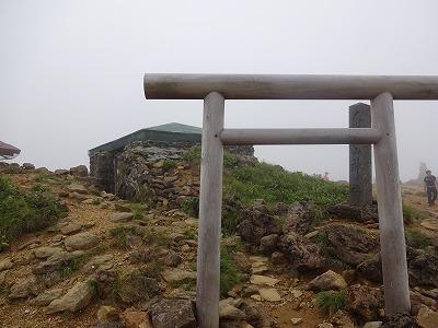 蔵王 (92)