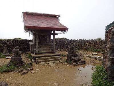 蔵王 (118)