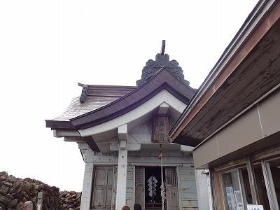 蔵王 (208)