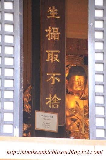 171007 Enryakuji 12