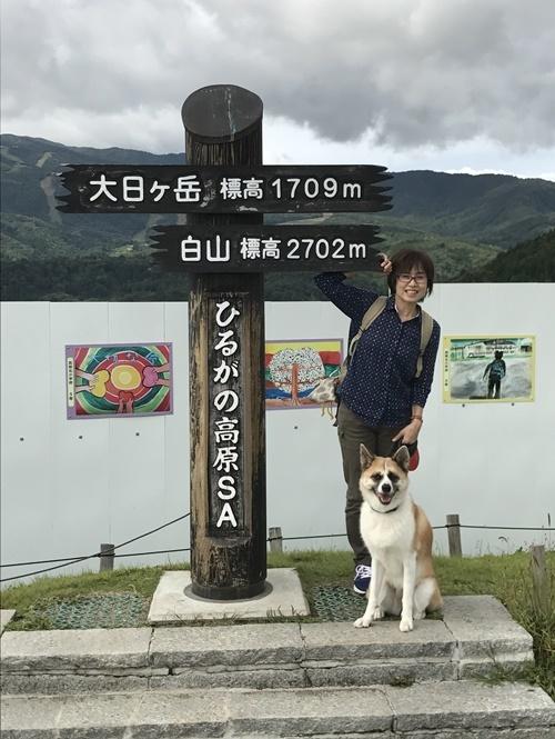 高山旅行003