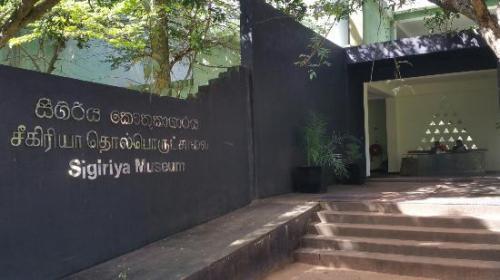 sigiriya-museum_convert_20171227152216.jpg