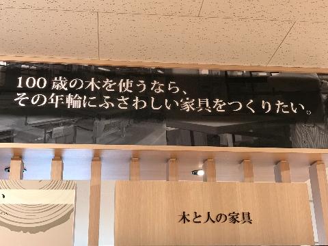 20171013200638a4a.jpeg