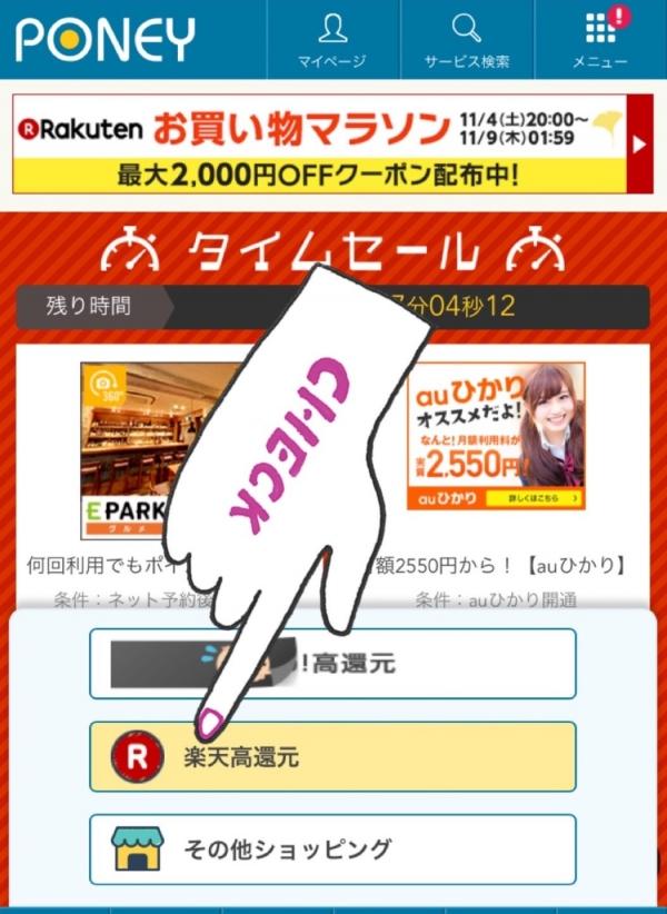 20171108095309d3e.jpg