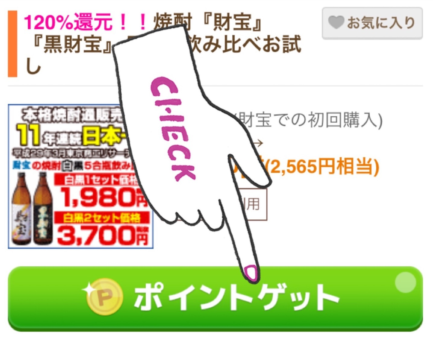 20171124110124c43.jpg