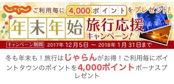 201712061241199ef.png