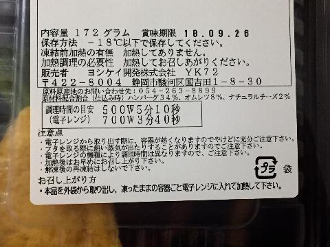 20171221124703004.jpg