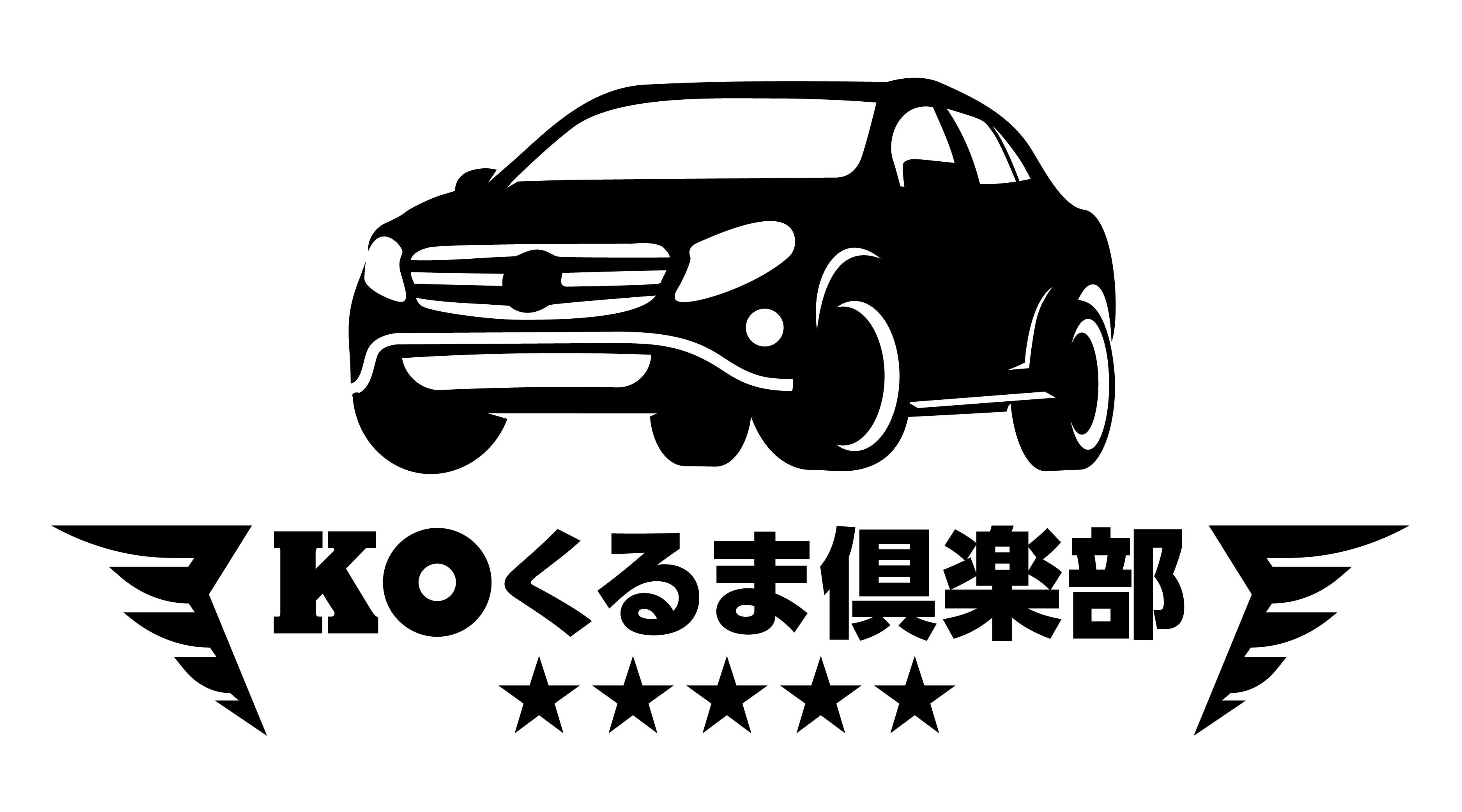 kuruma_club_logo.jpg
