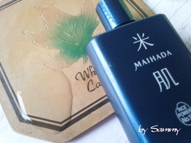 米肌 トライアルセット 化粧水 液