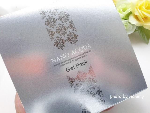 ナノアクア 炭酸ジェルパック 箱