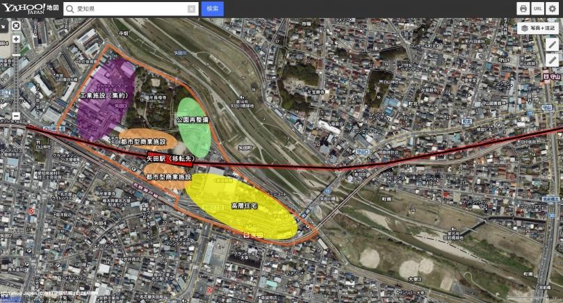 矢田駅移転線形改良