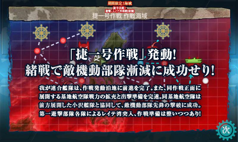 プレイ小説第27話その6