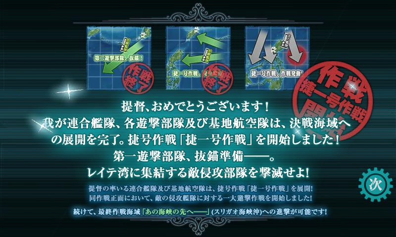 プレイ小説第27話その7