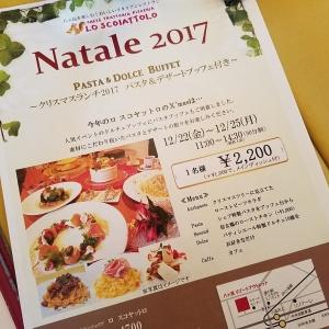20171123_112156.jpg