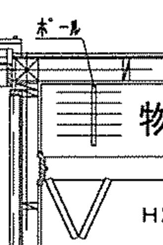 平面図_玄関クローゼット_拡大