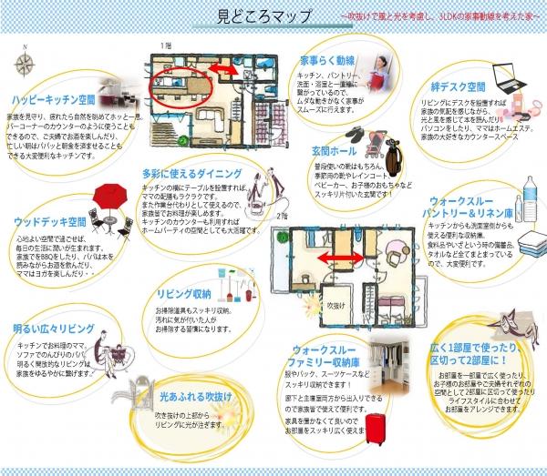 model_house_ページ_1