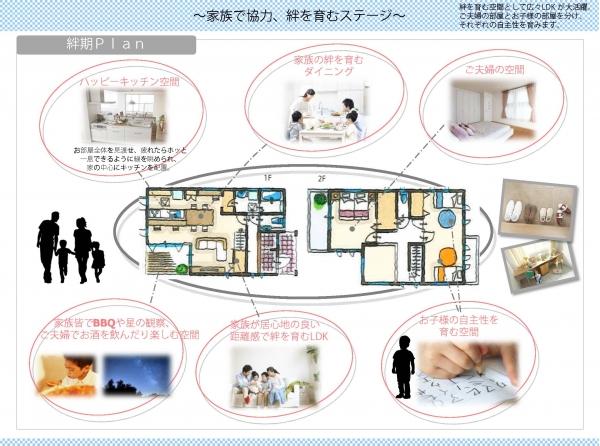 model_house_ページ_5