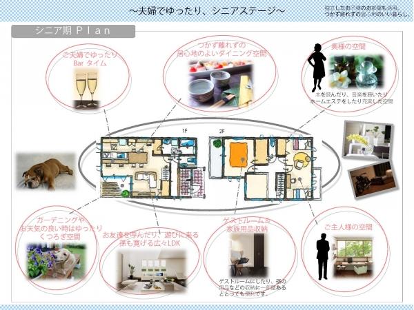model_house_ページ_6
