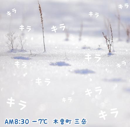 171220_1.jpg