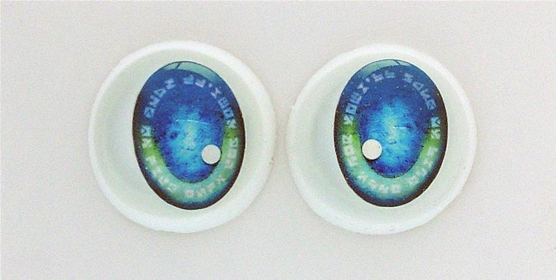 [第九天獄] B級品・エフティヒアの瞳・ぷらすタイプ:20mmレジンアイ・幻色