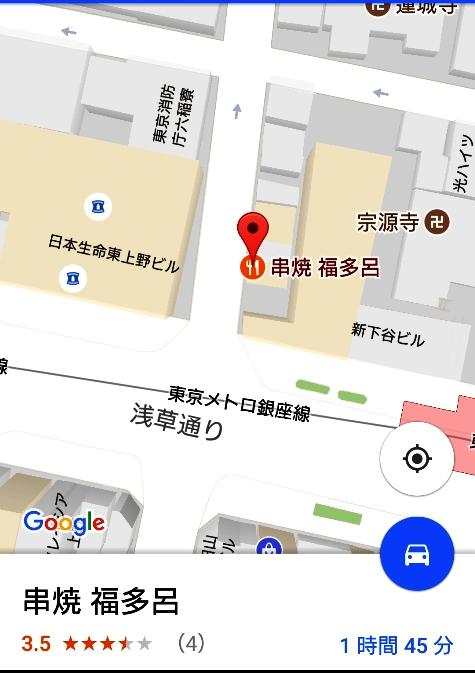 ③Screenshot_20170819-171859-2