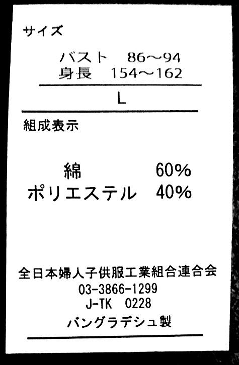 DSC_3434-3.jpg