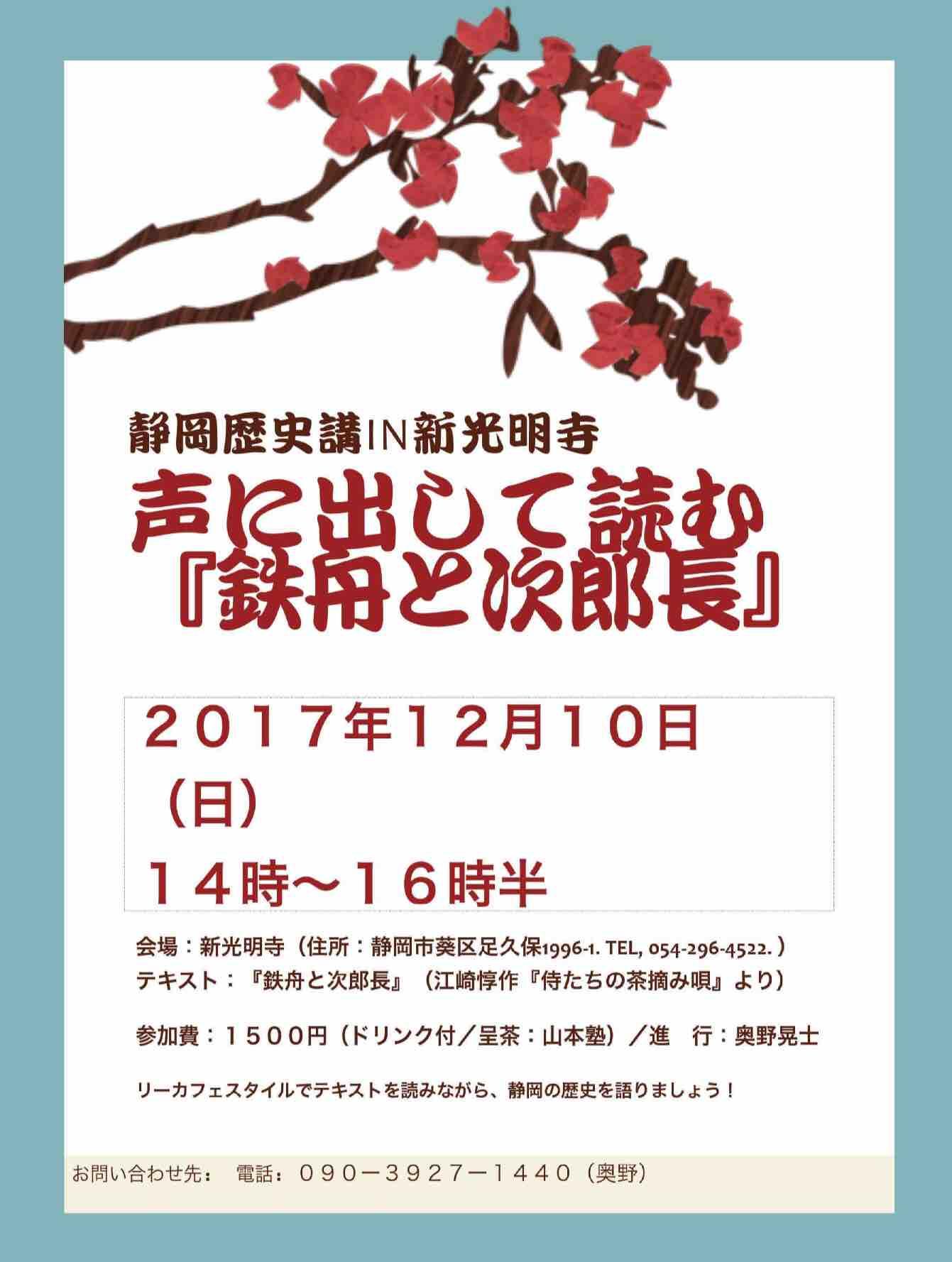 fc2blog_20171203191301b16.jpg