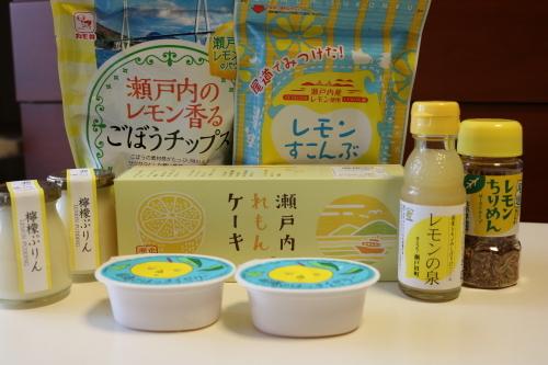 瀬戸内レモン2
