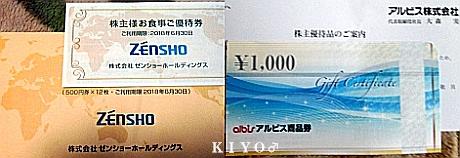 20171208h.jpg