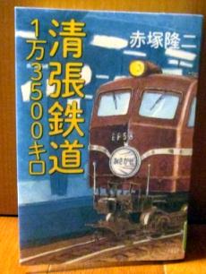 201712book.jpg