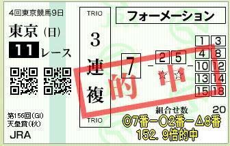 20171029a.jpg