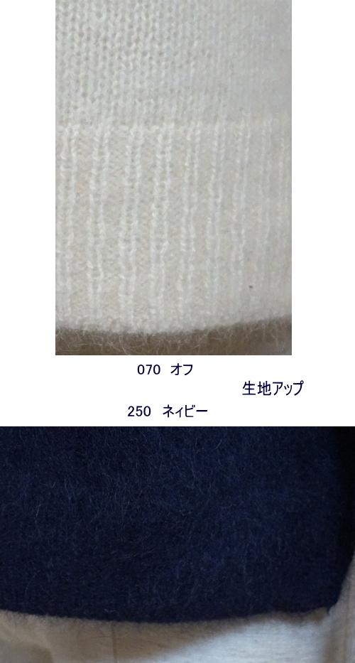 6913-4.jpg