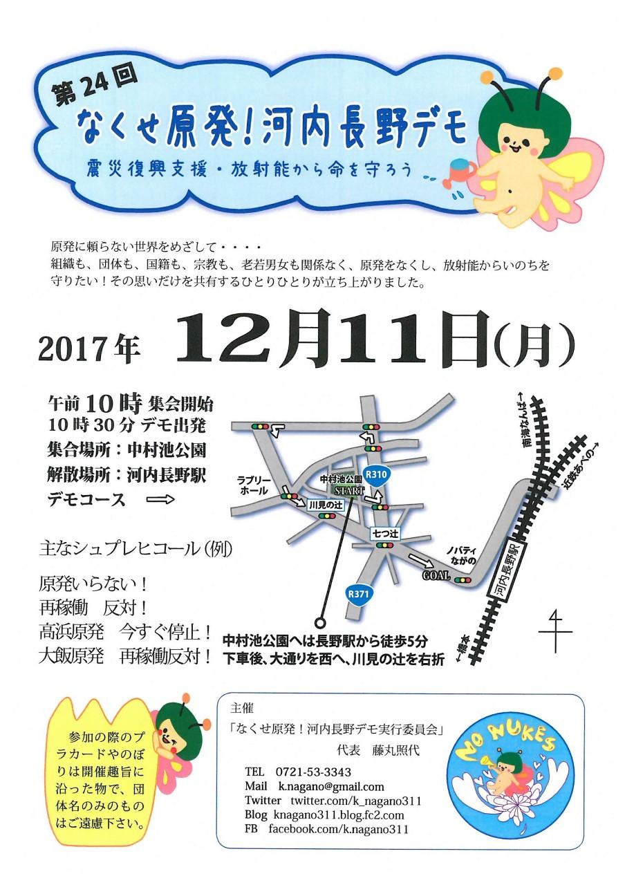 thumbnail_24回オモテ