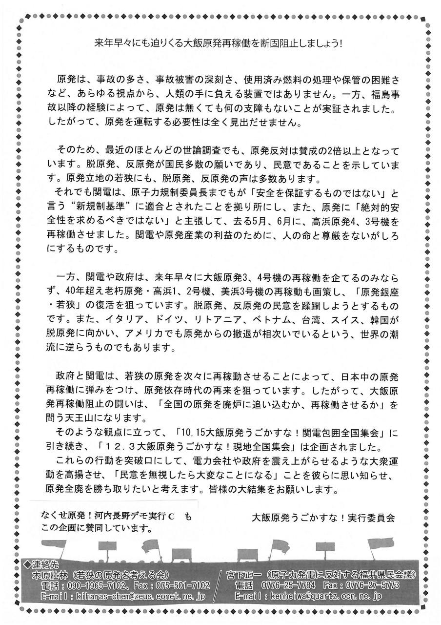 thumbnail_24回ウラ