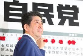 安倍 2017 10 22