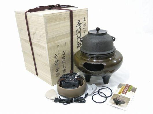 未使用 唐銅 朝鮮風炉 菊池政光 金谷浄雲 電熱器付き