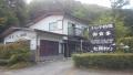 榛名山_018