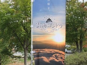 入笠山秋3