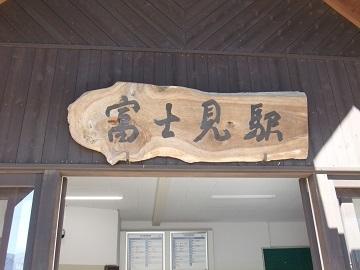 入笠山秋8