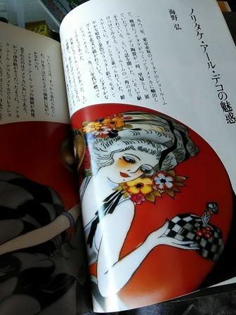 P_20171103_092043.jpg