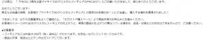 2017_1208_001.jpg